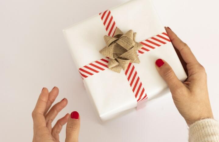 Подарък без повод